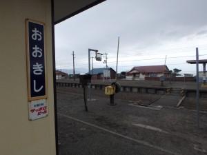 隣は礼文駅