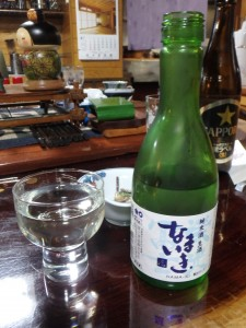 富士酒蔵の純米「なまいき」
