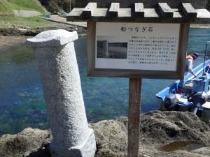御影石で作られた石杭