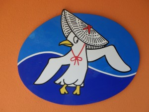 かもめ荘のシンボルマーク
