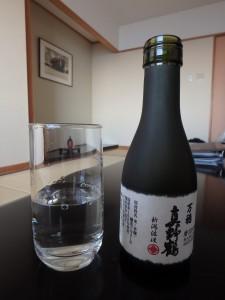 うまい日本酒