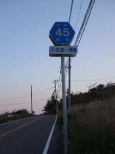 佐渡は1周280km!