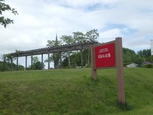 有島記念館に入る