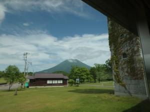 有島記念館から羊蹄山