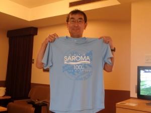 もらってうれしいサロマTシャツ