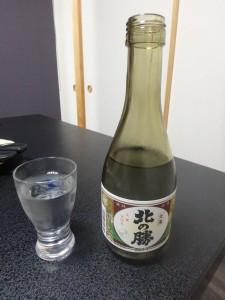 白ワインも飲んでしまった やや飲みすぎ