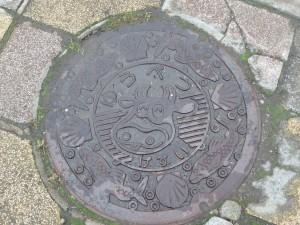 牛・鮭・ホタテのデザイン