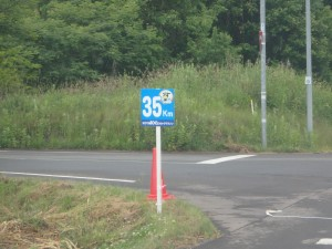 わずか35kmも 通過できなかった