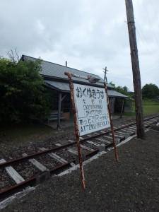 風情のある昔の駅 レールも保存されていた