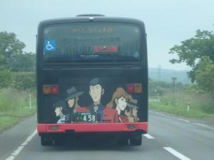 ルパンのラッピングバス