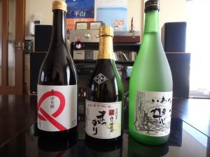 田中酒造の蘭越の酒が美味! 左端の日本酒