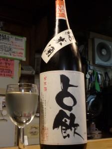 おいしかった純米酒