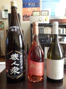 日本酒はニセコで購入