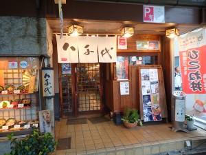 近江牛のお店です