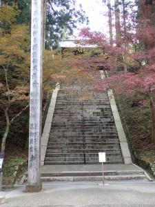 急な階段を登る 結構大変