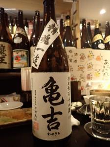 おいしい純米酒