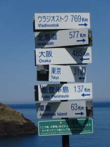 面白い標識発見