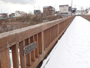 数少ない八丁平の歩道橋