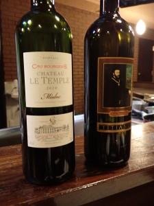 赤ワインも沢山いただく