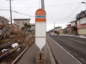 人のいないバス停