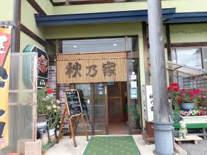 蕎麦と豚丼のお店