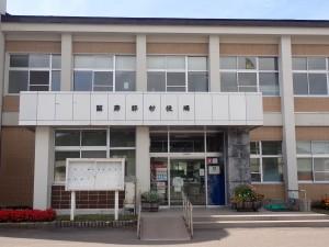 留寿都村役場