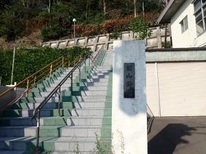 階段を頑張って登る