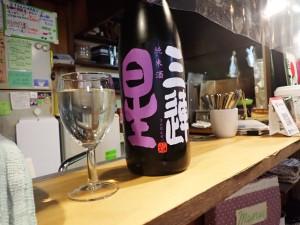 日本酒をしっかりいただく