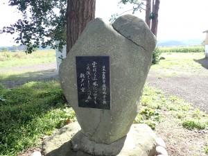 日本初の女医となる