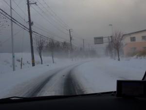 地吹雪の八丁平