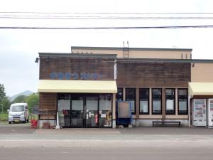 町内の小さな商店