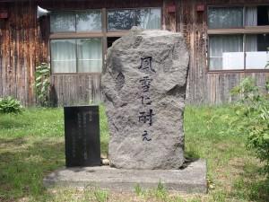 石碑もある